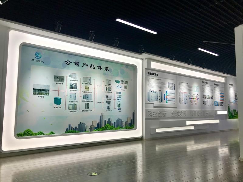 蘭山電氣-設備展廳-2