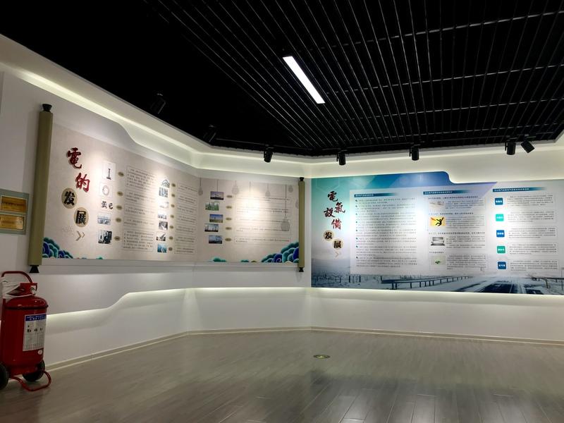 蘭山電氣-設備展廳-1
